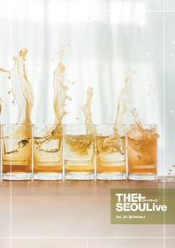 THESEOULive (더서울라이브) VOL.24 [술 Drinks]