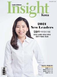 Insight Korea 2021년 01월호