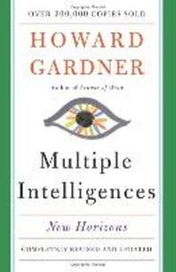 [해외]Multiple Intelligences (Paperback)