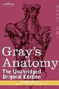 [해외]Gray's Anatomy (Hardcover)