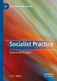 [해외]Socialist Practice