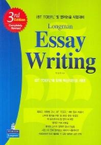 LONGMAN ESSAY WRITING (3/E)(3판)