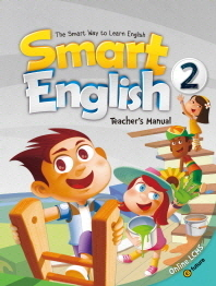 Smart English. 2(Teachers Manual)(CD1장포함)