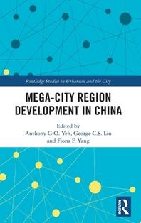[해외]Mega-City Region Development in China
