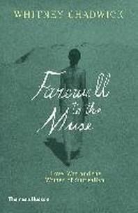 [해외]Farewell to the Muse (Hardcover)