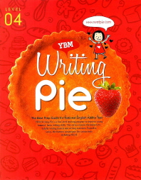 Writing Pie Level. 4