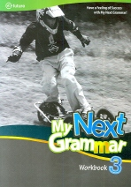My Next Grammar. 3(Workbook)(My Next Grammar)