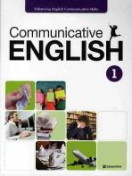COMMUNICATIVE ENGLISH. 1(CD1장포함)