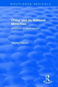 China and Its National Minorities