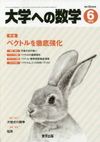 http://www.kyobobook.co.kr/product/detailViewEng.laf?mallGb=JAP&ejkGb=JNT&barcode=4910059490683&orderClick=t1g