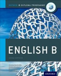 [해외]Ib English B