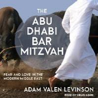 [해외]The Abu Dhabi Bar Mitzvah (MP3 CD)