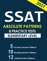 [해외]SSAT Absolute Patterns 8 Practice Tests Elementary Level