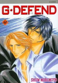 지 디펜드(G Defend). 47