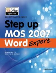 MOS 2007 WORD EXPERT