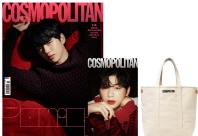 코스모폴리탄(2020년10월호)(E형)