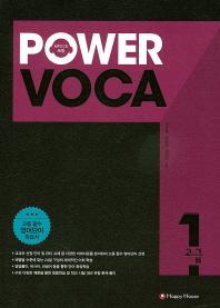Power Voca 고급. 1(CD1장포함)