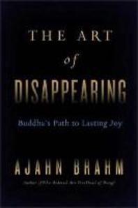[해외]The Art of Disappearing (Paperback)