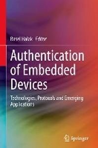 [해외]Authentication of Embedded Devices
