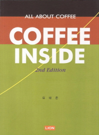 Coffee Inside(개정판 2판)
