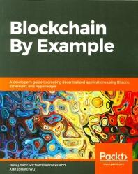 [보유]Blockchain by Example