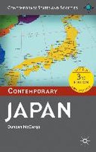 [해외]Contemporary Japan (Hardcover)