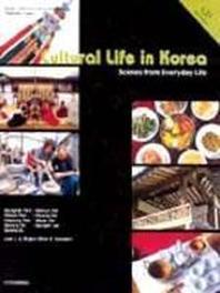 Cultural Life in Korea(양장본 HardCover)