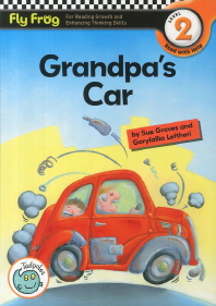 Grandpa s Car(CD1장포함)(Fly Frog Level 2-3)(전2권)(CD1장포함)(Fly Frog Level 2-3)(전2권)
