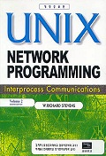 UNIX NETWORK PROGRAMMING VOLUME 2