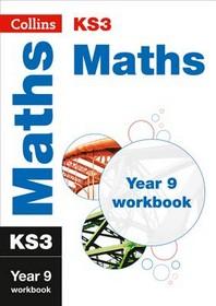 [해외]KS3 Revision Maths Year 9 Workbook