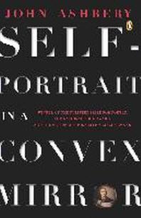 [해외]Self-Portrait in a Convex Mirror