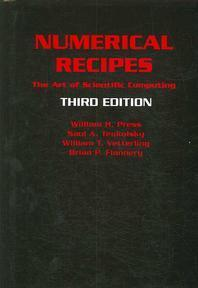 [해외]Numerical Recipes