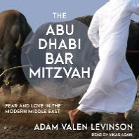 [해외]The Abu Dhabi Bar Mitzvah (Compact Disk)