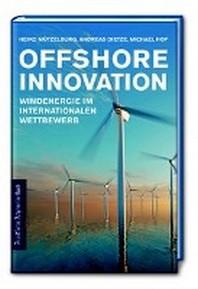 [해외]Offshore Innovation