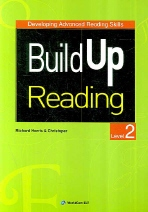BUILD UP READING. LEVEL 2(CD1장포함)