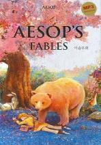 이솝우화 (AESOP'S FABLES)