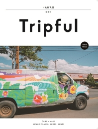 Tripful(트립풀) 하와이(Tripful 시리즈 11)