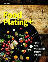 Food Plating+(Chef's Series 1)