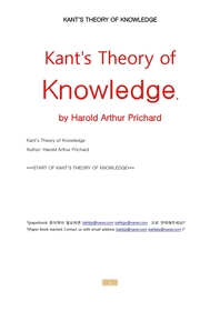 지식의 칸트이론.KANT'S THEORY OF KNOWLEDGE,by H. A. PRICHARD