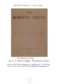 로제타 스톤.The Rosetta Stone,by E. A. Wallis Budge