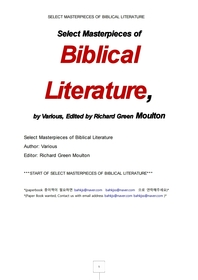 성경바이블의 문학적인 면.SELECT MASTERPIECES OF BIBLICAL LITERATURE