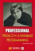 VISUAL C++ 6 DATABASE PROGRAMMING