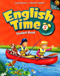 English Time. 5 (Student Book)(CD1장 포함)