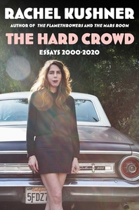 [해외]The Hard Crowd