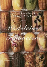 http://www.kyobobook.co.kr/product/detailViewEng.laf?mallGb=JAP&ejkGb=JNT&barcode=9784391149692&orderClick=t1g