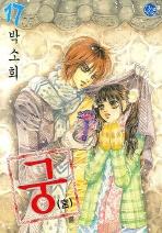 http://image.kyobobook.co.kr/images/book/large/692/l9788953284692.jpg