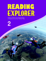 READING EXPLORER. 2(CD1장포함)