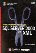 PROGRAMMING MICROSOFT SQL SERVER 2000 WITH XML(CD-ROM 1장 포함)