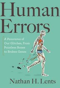 [보유]Human Errors