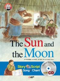 The Sun and the Moon(해님 달님)(CD1장포함)(First story books 11)(양장본 HardCover)